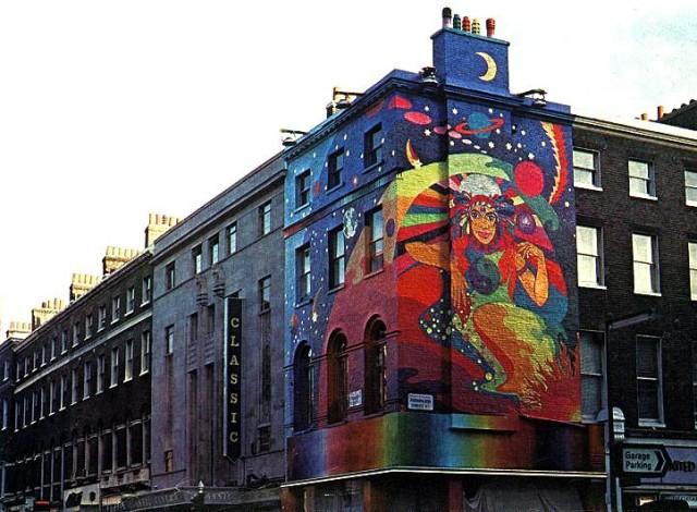 Apple Boutique, al 94 di Baker Street, Londra.